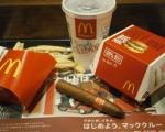 همبرگر خطرناک تر است یا سیگار؟