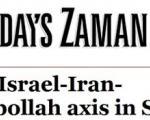 ادعای تشکیل محور «ایران - حزبالله - رژیم اسرائیل» در منطقه!