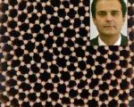 هدایت نور به شیوههای بیسابقه با همکاری دانشمند ایرانی