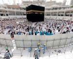 جمع آوری مطاف مسجد الحرام +عکس