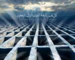 آیا اینکه در حین خواندن فاتحه، با سنگ به قبر می زنند، دلیلی اسلامی دارد؟