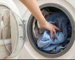 ماشین لباسشویی و دیگر هیچ