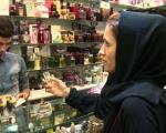آرایش زنان ایرانی سوژه فرانس پرس: از خواب که بیدار می شوند جلوی آیینه می ایستند
