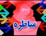 روح الامینی: امروز مخالفت با مسئولان مخالفت با پیغمبر محسوب می شود