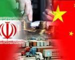انتقاد شدید رئیس اتاق بازرگانی ایران و چین از احمدی نژاد / دولت احمدینژاد نوکیسه پرور بود