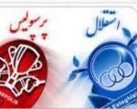 پولی که به کل «لیگ برتر»حلال است چطور به سرخابی حرام شده؟