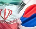 جزئیات قراردادهای اقتصادی ایران و کره جنوبی