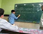 برکناری 12مدیر متخلف مدرسه