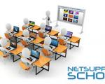 نحوهی غیرفعال کردن Netsupport School
