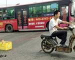 کشیدن کودک با موتور توسط پدر شجاع +عکس