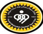 شکایت باشگاه سپاهان از مسعودمرادی