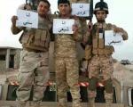 عکس زیبای اتحاد مذاهب علیه تکفیریها