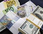 نرخ ارز در بانک مرکزی(92/06/24)