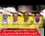 توضیحات منبع آگاه در وزارت خارجه درباره تدفین 4 شهید یمنی در مازندران