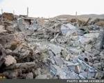 زمین لرزه 4 ریشتری چهارمحال وبختیاری را لرزاند