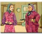 داستان طنز» حکایت عمه خانــــــوم