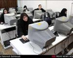 امتحانات بدون کاغذ در پیام نور کلید خورد/ مشاهده آنلاین نمرات امتحانی