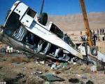 واژگونی اتوبوس تهران- ایروان 23 مجروح و کشته درپی داشت