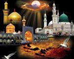 رحلت پیامبر(ص)، معراج وصال با حضرتدوست