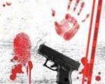 خواستگار ناکام، خانواده دختر را به گلوله بست