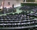 توافق دولت و مجلس: نرخ ارز، نفت و میزان صادرات نفت در بودجه 92 درج نمیشود