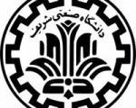 پذیرش دانشجوی دکتری شهریه ای/ پذیرش بدون آزمون دانشجوی دکتری در دانشگاه شریف