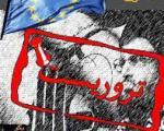 النصره و بوکوحرام در لیست تروریستی اتحادیه اروپا