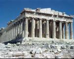 قدیمیترین شهرهای اروپا