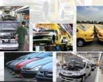 زمان اعلام تصمیم دولت برای قیمت خودرو