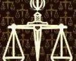 اعدام پنج تن ازعوامل گروهكهاي ضدانقلاب