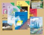 توزیع کتابهای درسی از فردا پانزدهم شهریور در تهران آغاز می شود.
