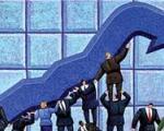 بانک مرکزی هم رشد اقتصادی 9 ماهه 91 را منفی 5.4 درصد برآورد کرد