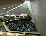 تفحص از نحوه هزینهکرد معاونت برنامهریزی رییسجمهور در مجلس/ سوال ۱۵ نماینده از وزیر کشور