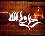 كسى كه در میدان و مسجد با خدا بود