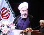 روحانی:نباید از فریادهای غرب بترسیم