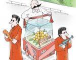 کاریکاتور: میوه های نوبرانه با نرخ نجومی!