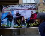 اجتماع مردمی میدان دربند به خاطر 3 نفر...