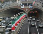 بررسی ترکهای تونل توحید در شورای شهر