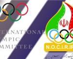 تبریک کمیته ملی المپیک به قهرمانی زود هنگام فرنگیکاران در آسیا