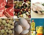 گزارش تازه بانک مرکزی از قیمت موادغذایی