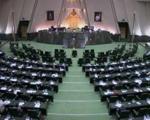 روابط عمومی مجلس شورای اسلامی:اظهارت عضو ارشد جبهه پایداری کذب و توهم است