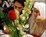 آغاز ثبت نام ازدواج دانشجویی دانشگاه شریف از اول آبان ماه
