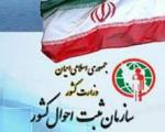 «حسین» نام بیش از سه میلیون ۴۵۰ هزار ایرانی