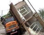 ۴۰ روستای كرمان از ۲۰ تا ۱۰۰ درصد تخریب شده اند