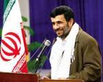احمدی نژاد به افغانستان سفر می کند