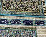 «عمادالدوله» بنای محبوب شهر تکیه های مینیاتوری