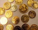پیش بینی سکه ۸۳۴۰۰۰ تومانی برای تیر ۹۱