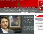 طرح اتهامات سنگین یك نماینده مجلس به مشایی و دولت دهم