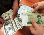 پیشبینی بانک مرکزی درباره وضعیت بازار ارز