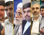 اختلافات سیاسی-خانوادگی در ایران